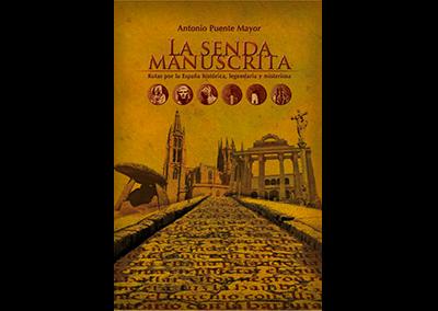 La senda manuscrita